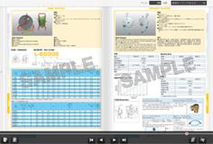 html5電子カタログ